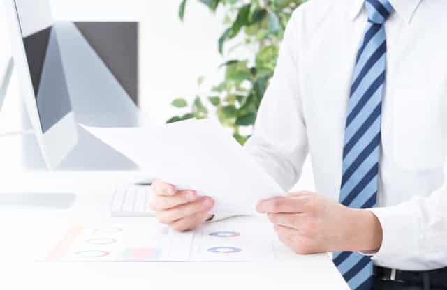 中小企業の補助金と助成金