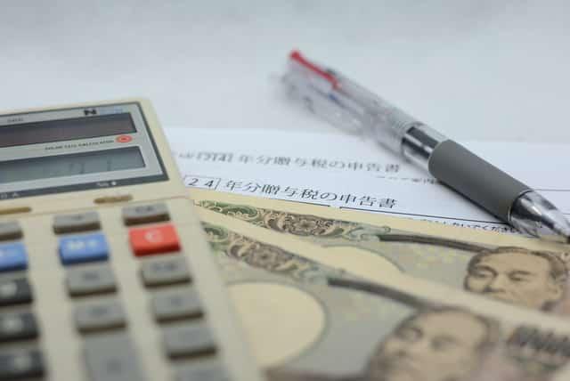 意識改善助成金の申請に必要な書類