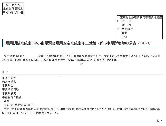 センター 大阪 金 局 労働 助成 雇用関係助成金の申請等受付窓口一覧(大阪府内)