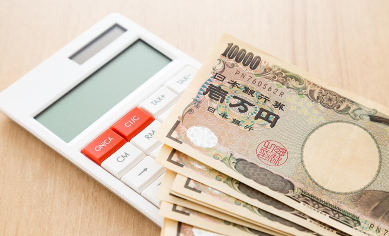公庫 コロナ 金融 日本政策金融公庫で新型コロナウイルス関連融資を申し込んでみた!必要書類とポイントについて解説株式会社Milkyways (Milkyways