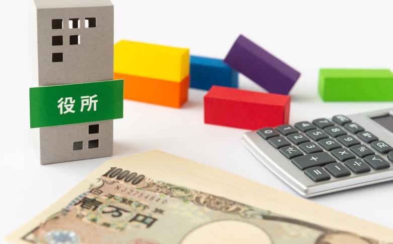 東京都千代田区は区民に一律12万円の新たな給付金 自治体が独自に実施している給付金制度について調べてみた